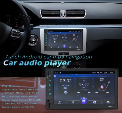 6511 - 7 inch car mp5 audio gps radio support BT aux mirror link android 6.0
