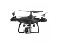 SKY SPEED Q-DM6 DRONE