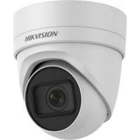 DS-2CD2H35FWD-IZS HIKVISION IP ΚΑΜΕΡΑ ΟΡΟΦΗΣ 3MP F2.8-12