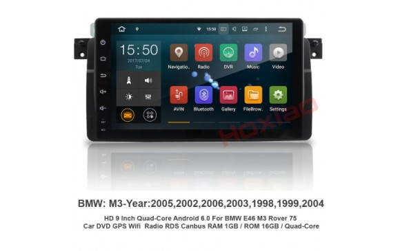 MULTIMEDIA ΚΟΝΣΟΛΑ ME GPS -  CAN-BUS  - ΓΙΑ  BMW - Android 6.0.1 8inch Quad Core - ANE46